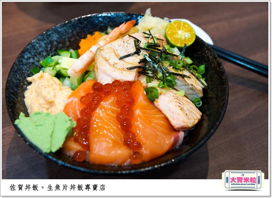高雄佐賀丼飯專賣店0025.jpg