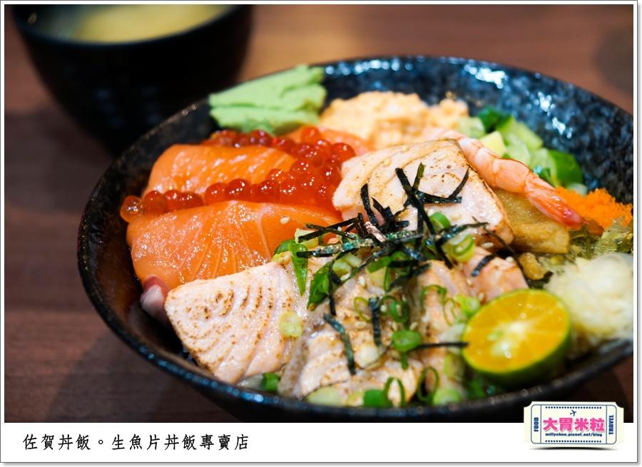 高雄佐賀丼飯專賣店0026.jpg