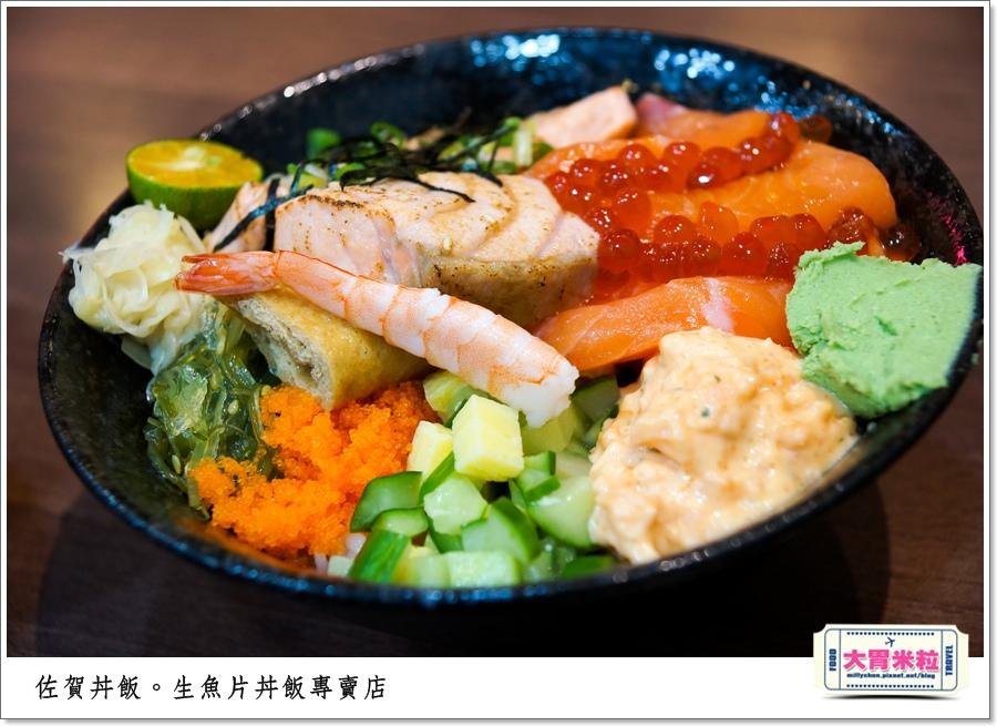 高雄佐賀丼飯專賣店0027.jpg