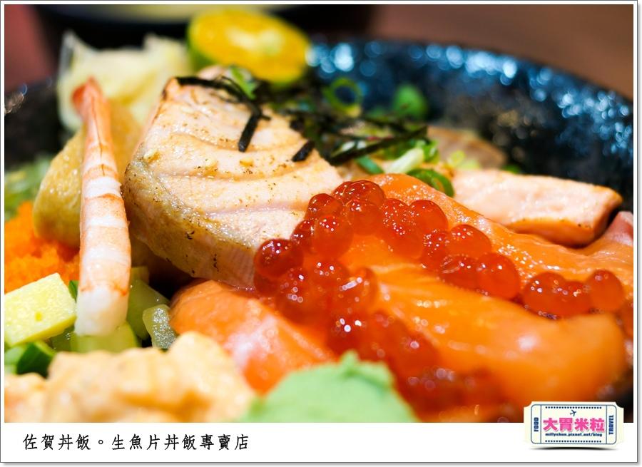 高雄佐賀丼飯專賣店0029.jpg