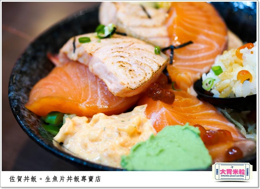 高雄佐賀丼飯專賣店0032.jpg