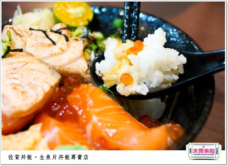 高雄佐賀丼飯專賣店0031.jpg