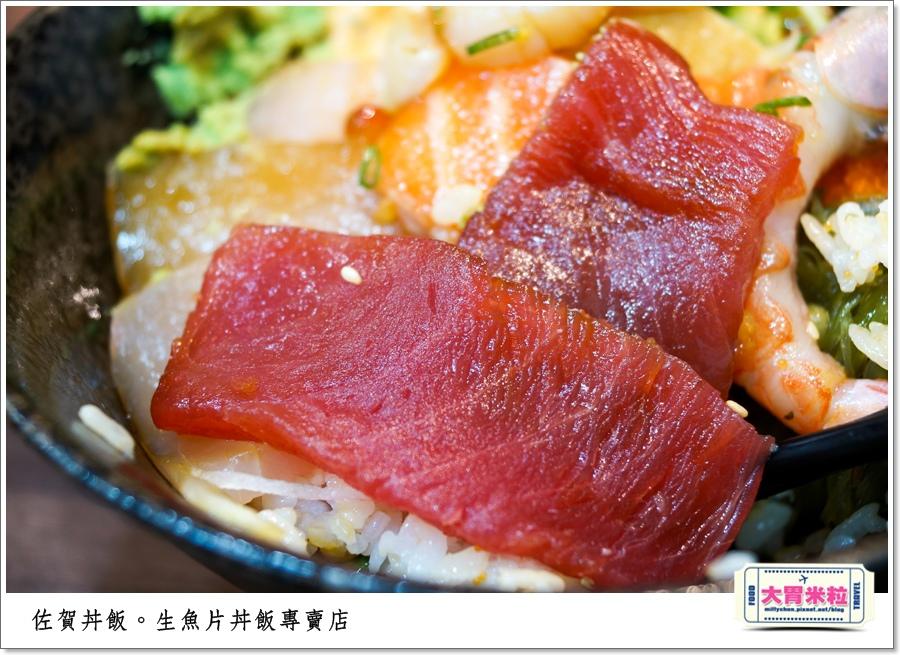 高雄佐賀丼飯專賣店0043.jpg