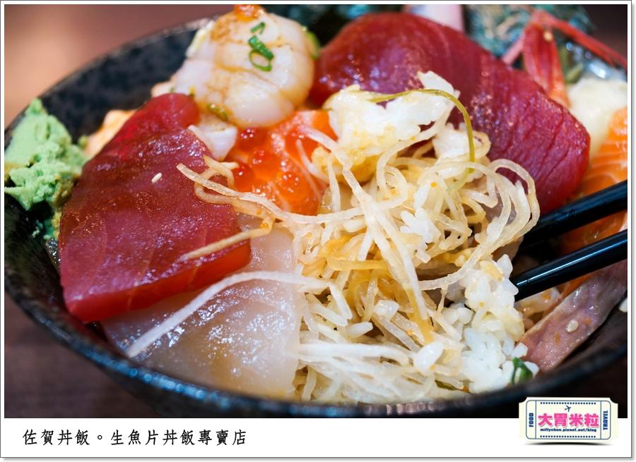 高雄佐賀丼飯專賣店0044.jpg