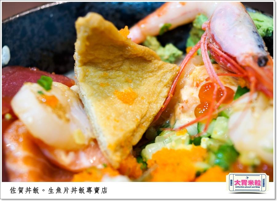高雄佐賀丼飯專賣店0045.jpg