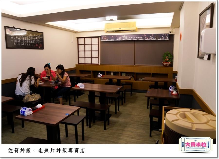 高雄佐賀丼飯專賣店0046.jpg