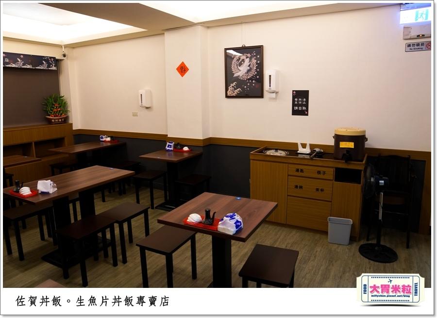 高雄佐賀丼飯專賣店0047.jpg