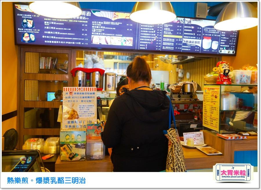 高雄熱樂煎爆漿乳酪三明治0016.jpg