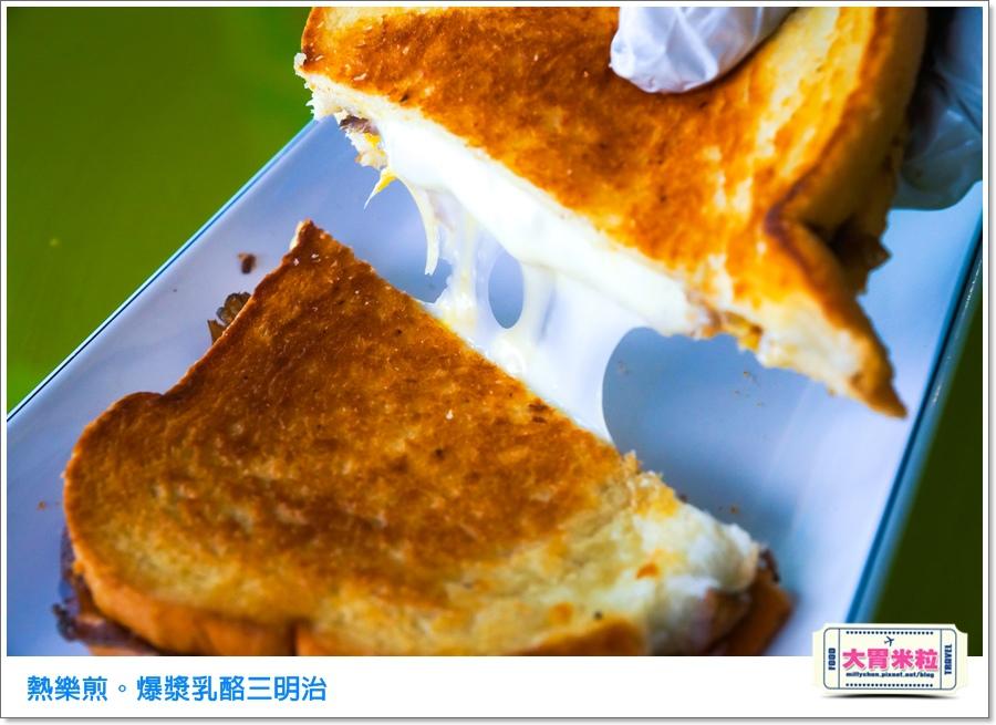 高雄熱樂煎爆漿乳酪三明治0032.jpg
