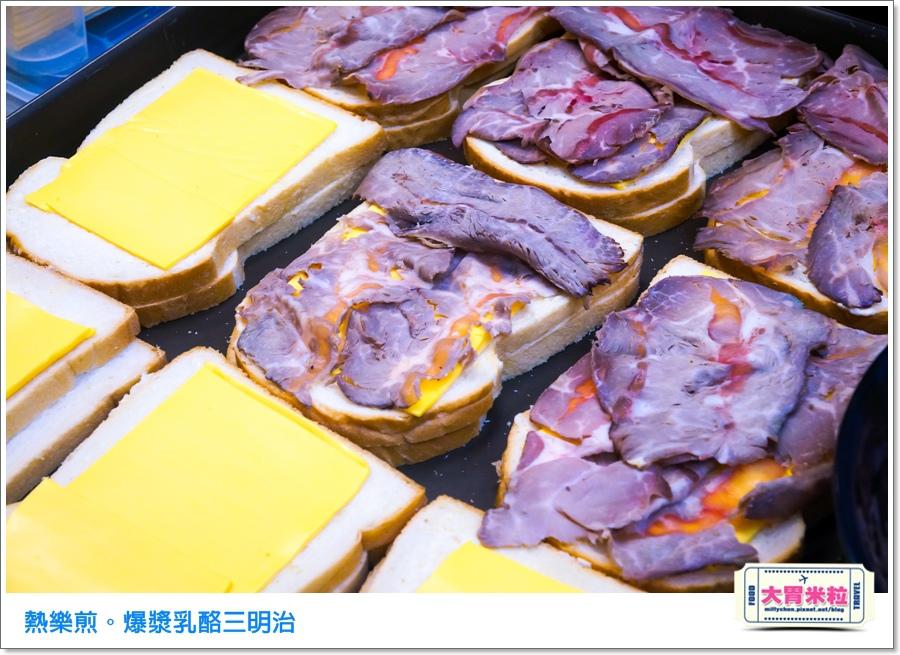 高雄熱樂煎爆漿乳酪三明治0058.jpg