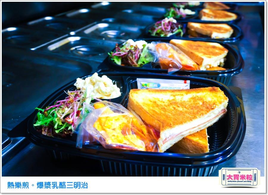 高雄熱樂煎爆漿乳酪三明治0061.jpg