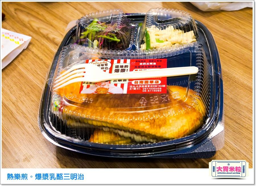 高雄熱樂煎爆漿乳酪三明治0064.jpg