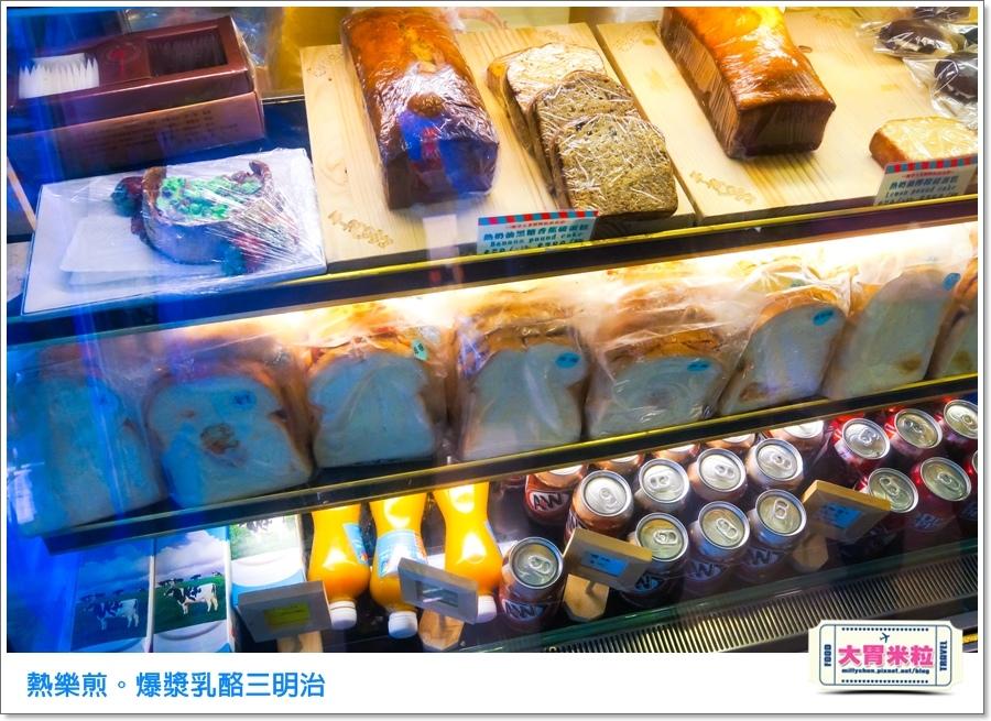 高雄熱樂煎爆漿乳酪三明治0066.jpg