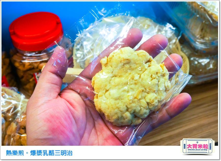 高雄熱樂煎爆漿乳酪三明治0079.jpg