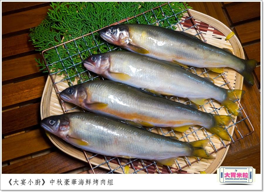 大宴小廚中秋烤肉海鮮肉品0005.jpg