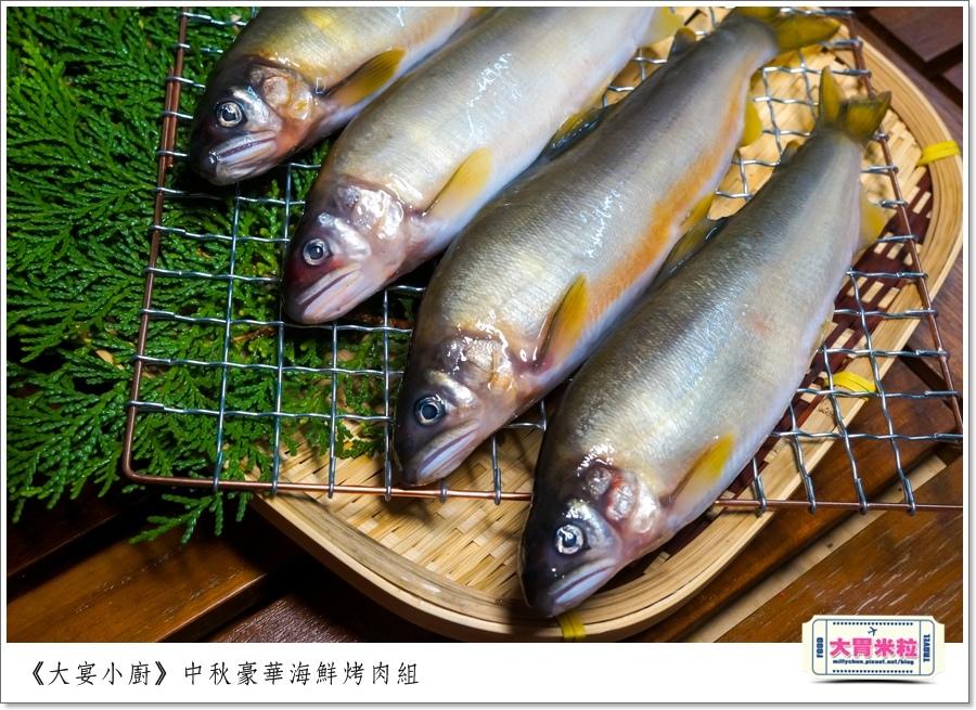 大宴小廚中秋烤肉海鮮肉品0006.jpg