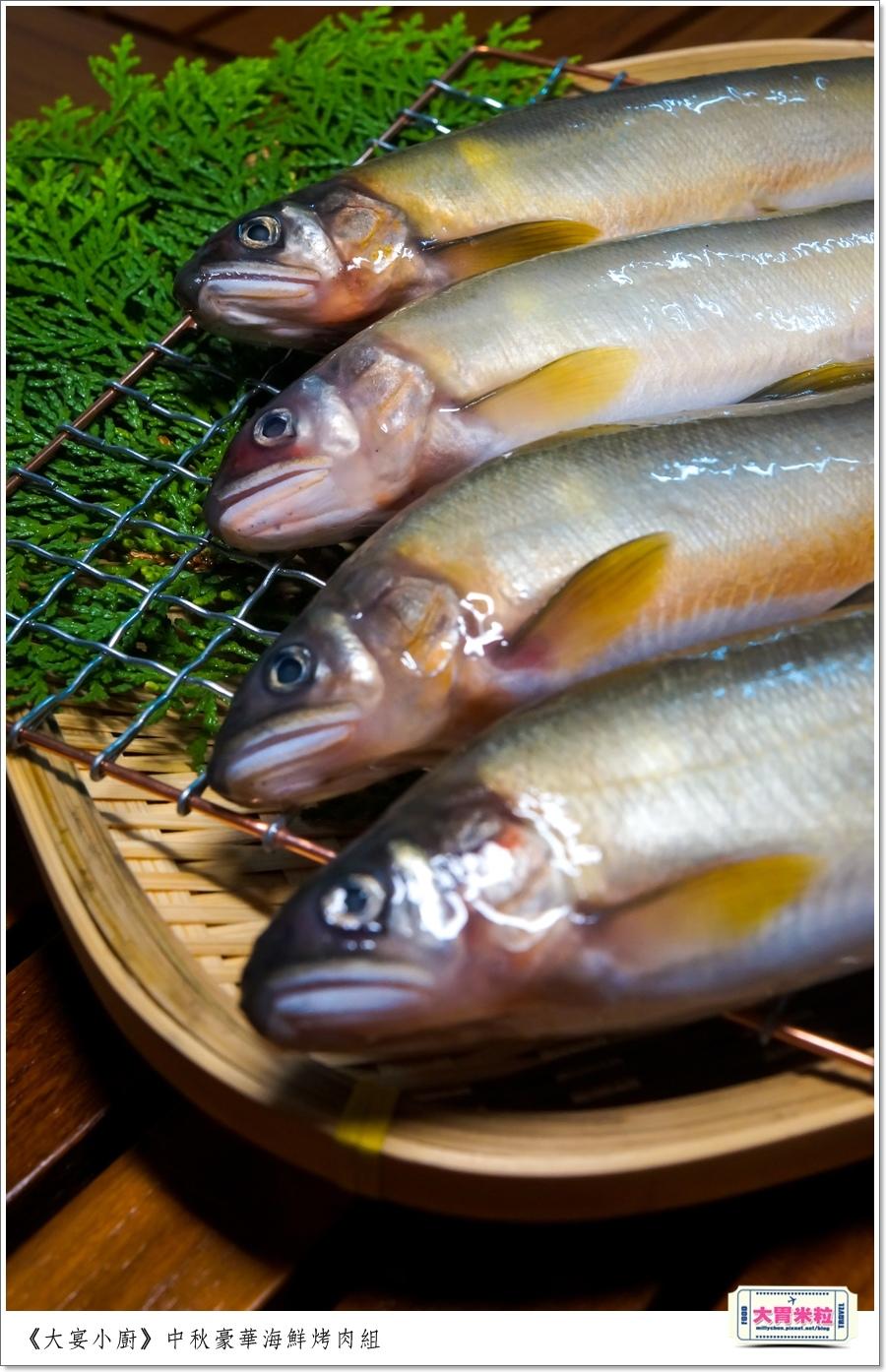 大宴小廚中秋烤肉海鮮肉品0007.jpg