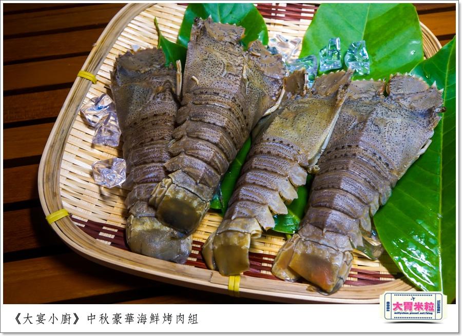 大宴小廚中秋烤肉海鮮肉品0009.jpg