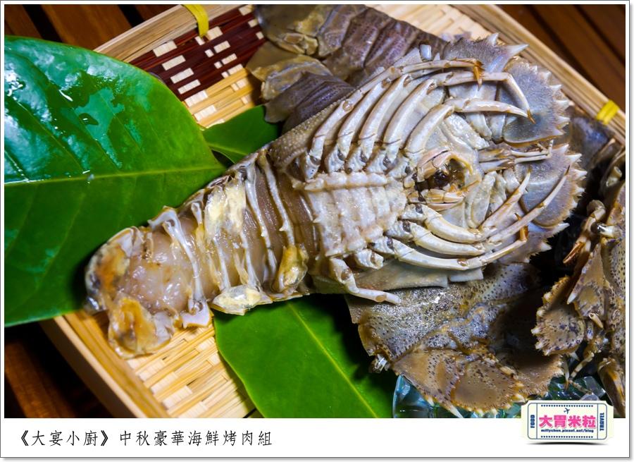 大宴小廚中秋烤肉海鮮肉品0010.jpg