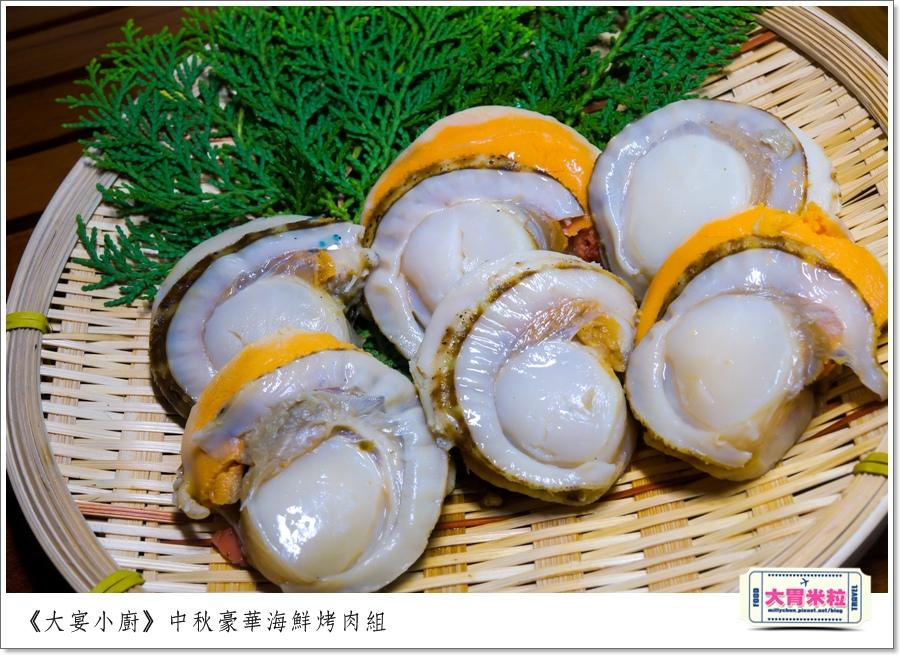 大宴小廚中秋烤肉海鮮肉品0011.jpg