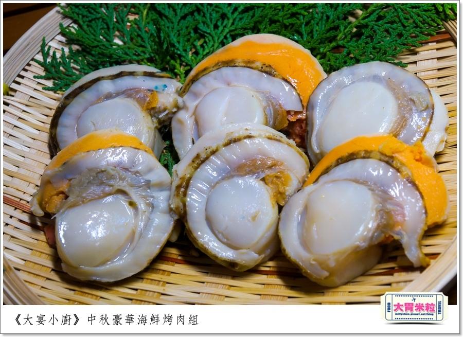 大宴小廚中秋烤肉海鮮肉品0012.jpg