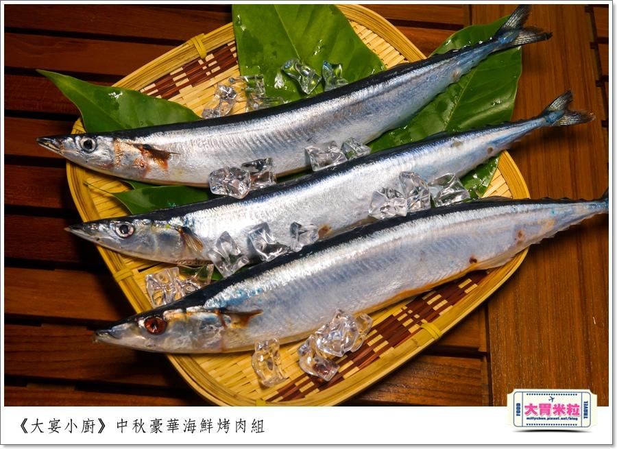 大宴小廚中秋烤肉海鮮肉品0014.jpg