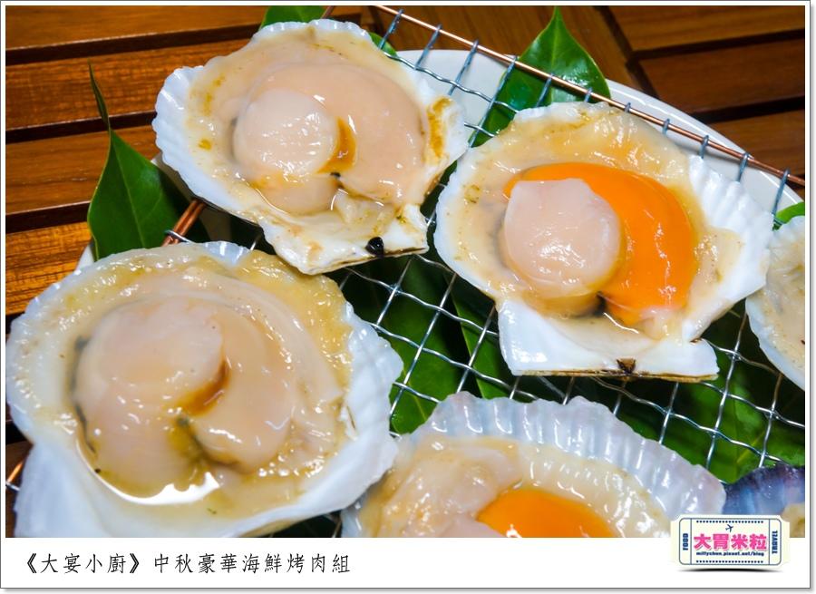 大宴小廚中秋烤肉海鮮肉品0017.jpg
