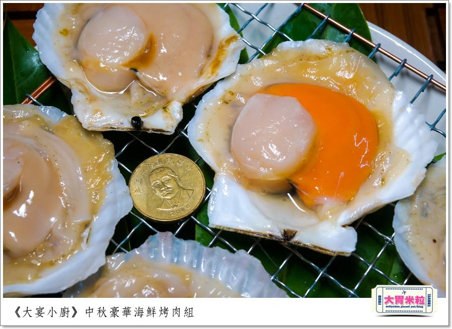 大宴小廚中秋烤肉海鮮肉品0018.jpg