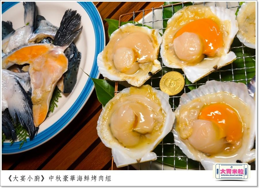 大宴小廚中秋烤肉海鮮肉品0019.jpg