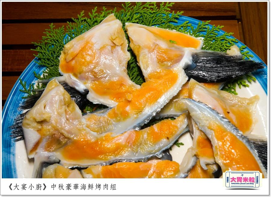 大宴小廚中秋烤肉海鮮肉品0022.jpg