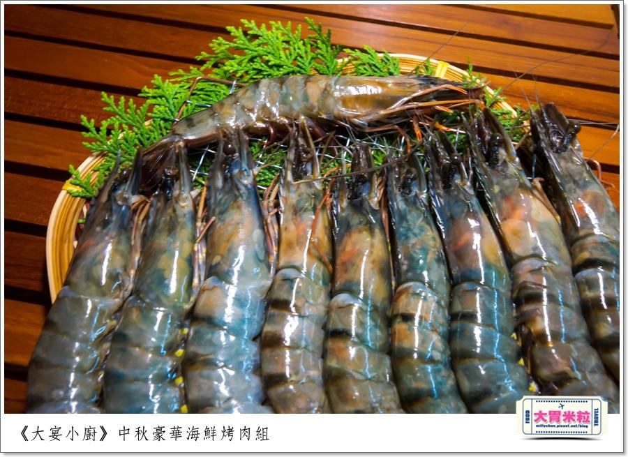大宴小廚中秋烤肉海鮮肉品0024.jpg