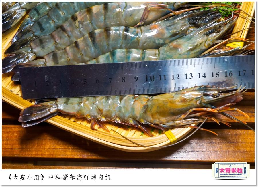 大宴小廚中秋烤肉海鮮肉品0027.jpg
