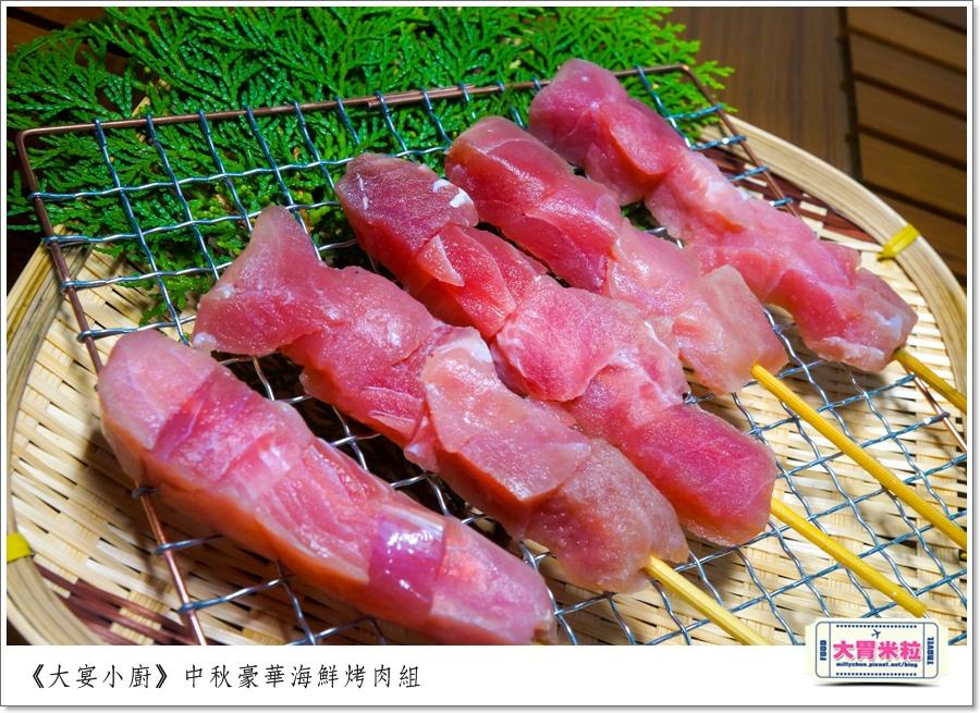 大宴小廚中秋烤肉海鮮肉品0032.jpg