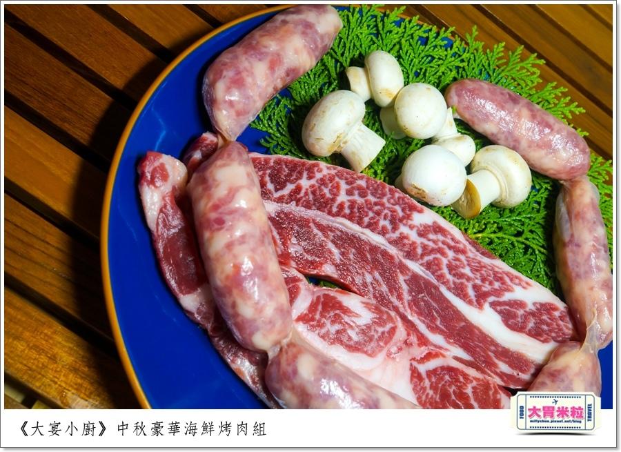 大宴小廚中秋烤肉海鮮肉品0036.jpg