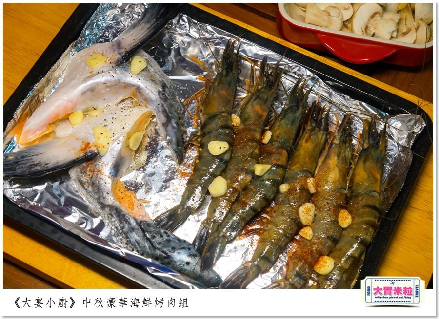 大宴小廚中秋烤肉海鮮肉品0039.jpg
