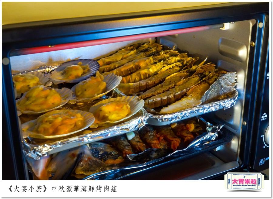 大宴小廚中秋烤肉海鮮肉品0045.jpg
