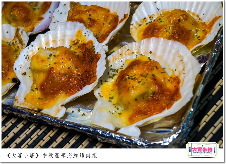 大宴小廚中秋烤肉海鮮肉品0046.jpg