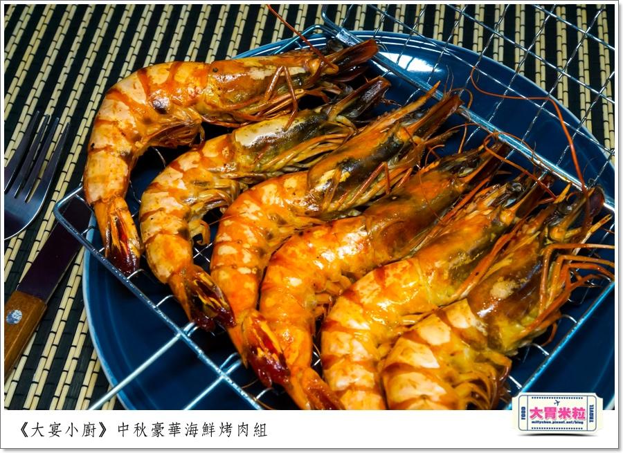 大宴小廚中秋烤肉海鮮肉品0049.jpg