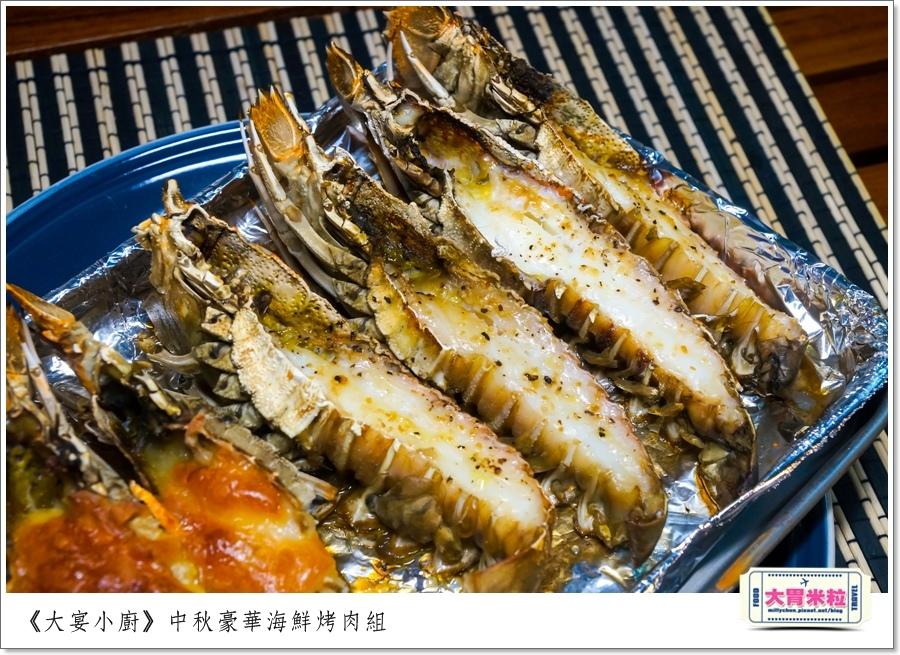 大宴小廚中秋烤肉海鮮肉品0051.jpg