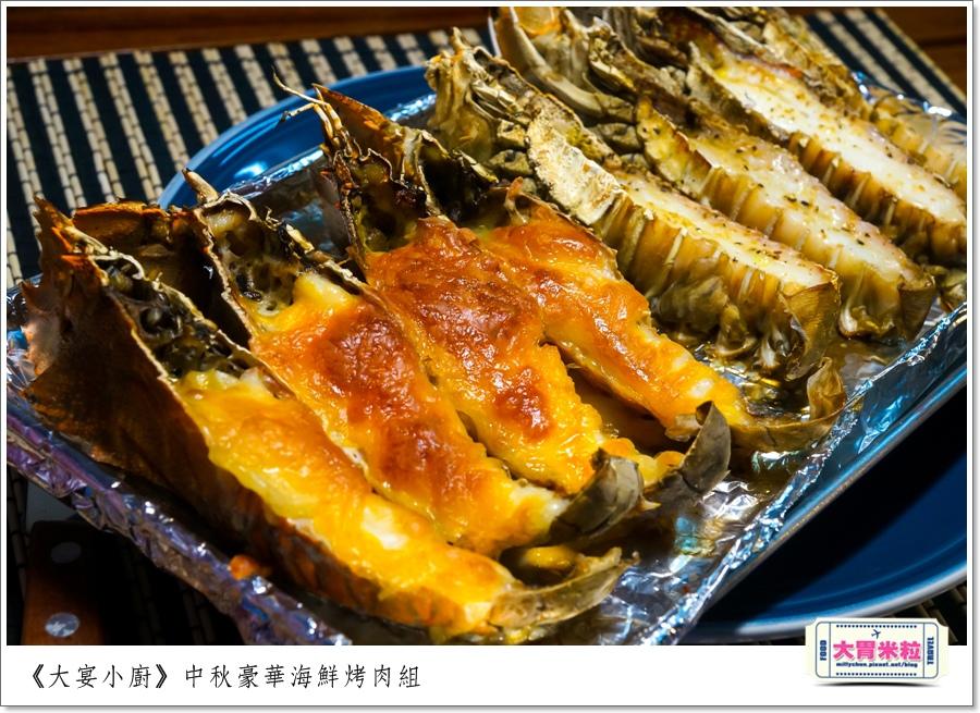 大宴小廚中秋烤肉海鮮肉品0050.jpg