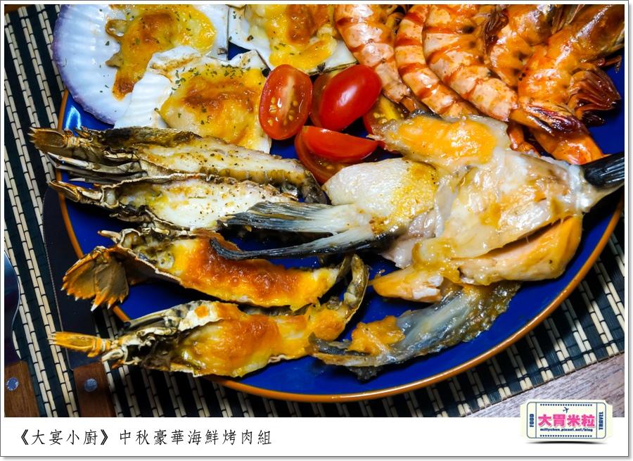 大宴小廚中秋烤肉海鮮肉品0052.jpg