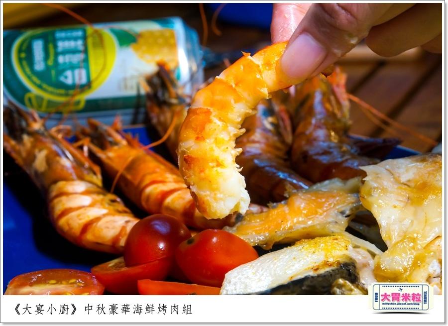 大宴小廚中秋烤肉海鮮肉品0053.jpg