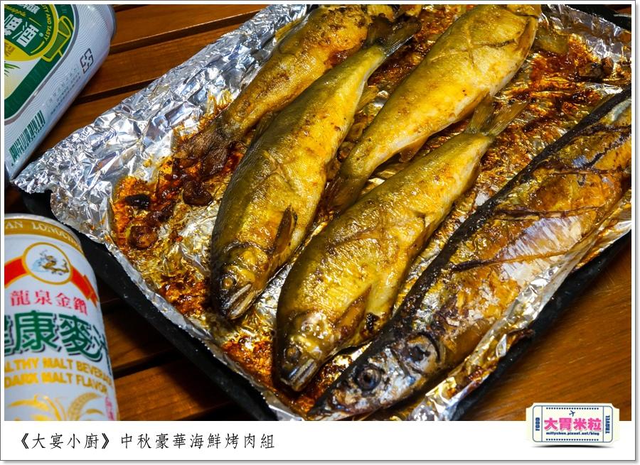 大宴小廚中秋烤肉海鮮肉品0056.jpg