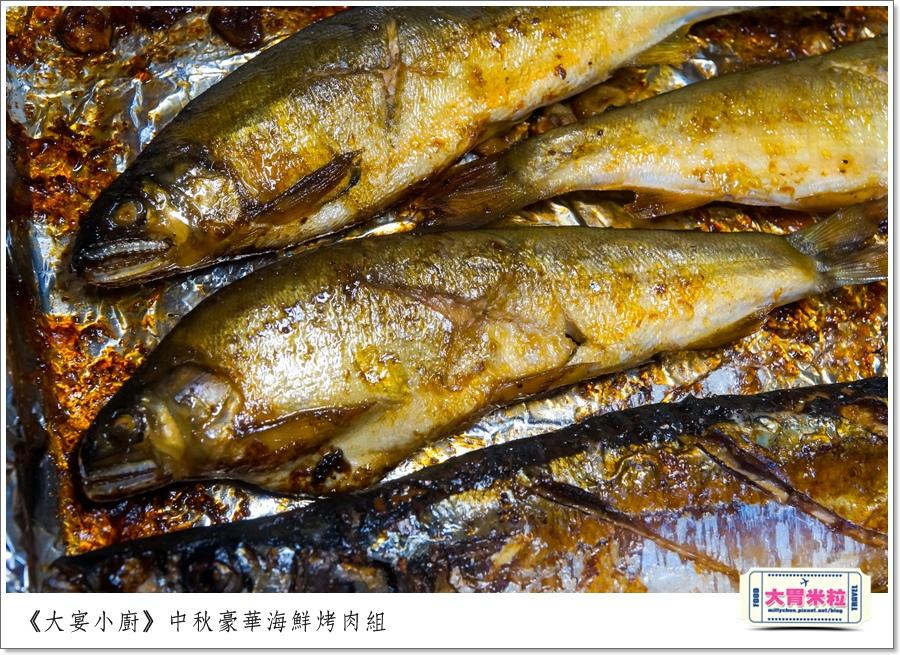 大宴小廚中秋烤肉海鮮肉品0057.jpg