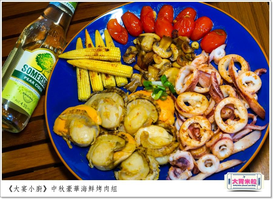 大宴小廚中秋烤肉海鮮肉品0059.jpg