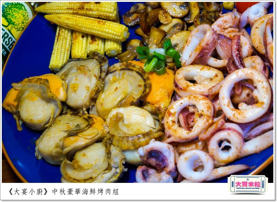 大宴小廚中秋烤肉海鮮肉品0060.jpg