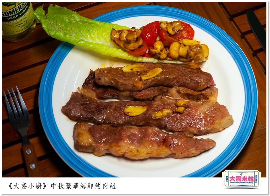 大宴小廚中秋烤肉海鮮肉品0064.jpg