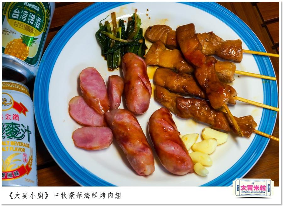 大宴小廚中秋烤肉海鮮肉品0068.jpg