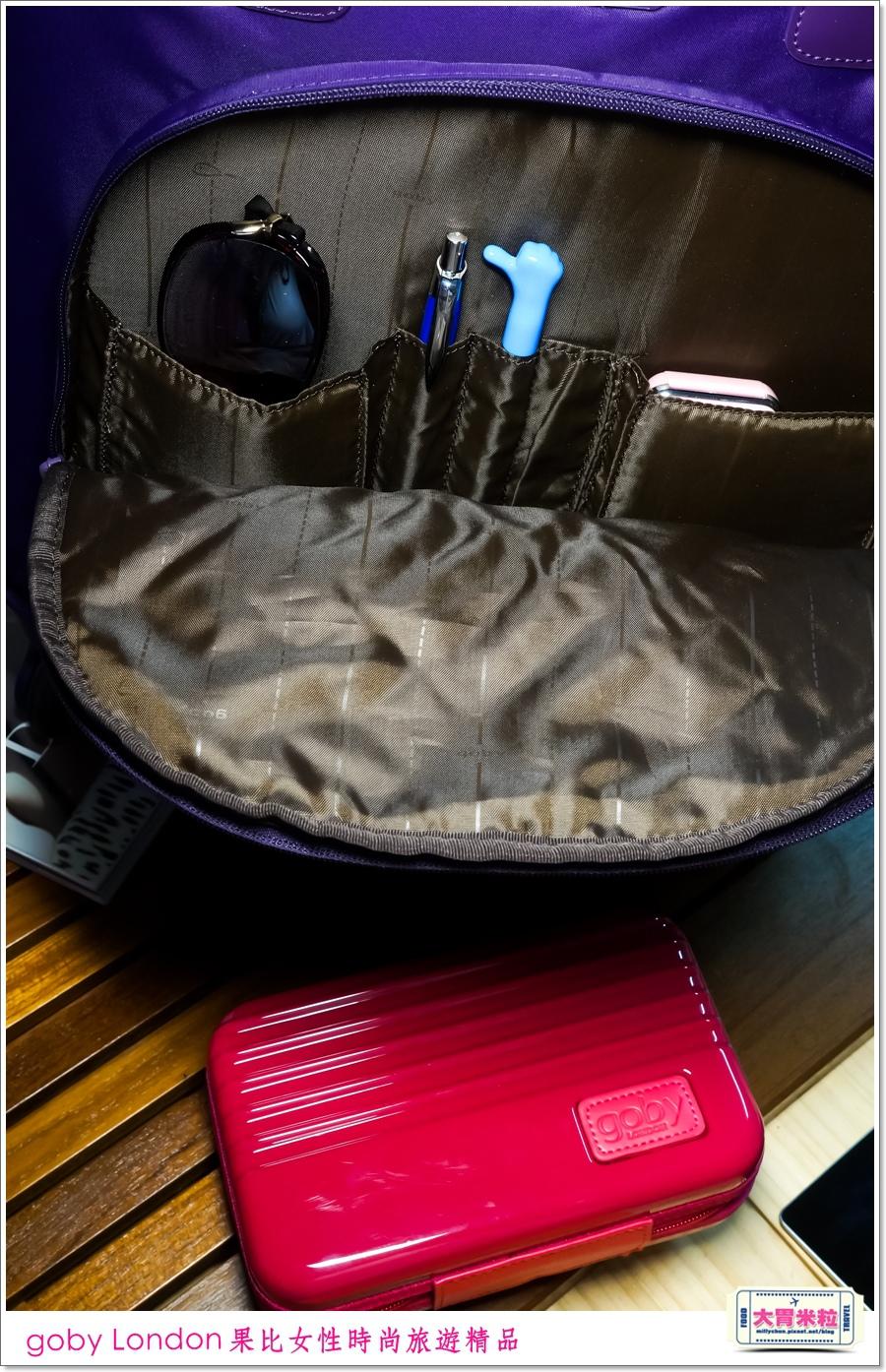 goby果比拉桿登機行李箱硬殼背包0031.jpg