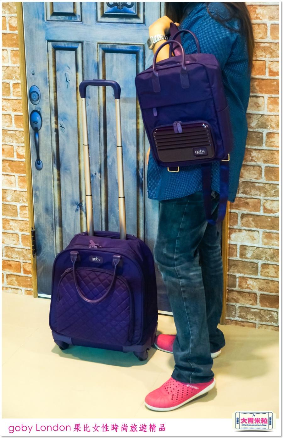 goby果比拉桿登機行李箱硬殼背包0049.jpg